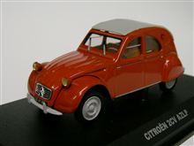 ムッシュの気まぐれミニミニ自動車博物館