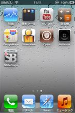iOS 6.1 JB