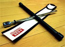 【工具】KDR(古寺製作所) SPADA RWW1721