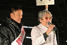沢田研二が応援演説「昔ジュリー…今ジジイ」