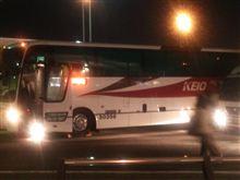 京王高速バス
