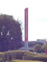 トヨタ博物館に行って来ました(^^)