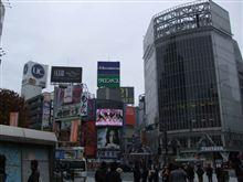 関東 pt4 (赤羽橋駅下車)