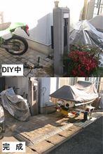 自宅玄関車庫DIY