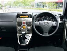 [一部改良]トヨタ・ラッシュ 改良という名のモデル整理が残念。