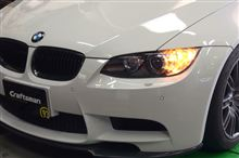 BMW純正ドアロック作動確認音設定