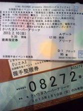 AKB48祭り『UZA』全国握手会 in さいたまスーパーアリーナ