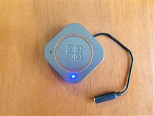 JUNGLE beats (Bluetoothアダプタ)購入