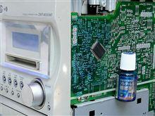 雑記 : 家電修理@SONY CMT-M333NT (マイクロ コンポ、NetMD@USB入力付き)