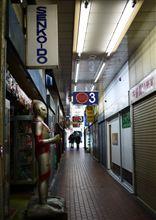神戸ワンダー ~昭和な高架下~