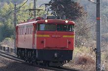 EF67-3