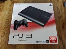 PS3を買い替えた!