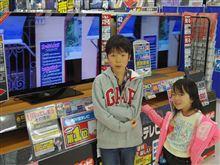 買いそびれてた・・・地デジ対応テレビ