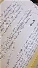 おとなしく勉強してます