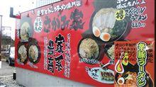 2013年 麺モノ第三弾・・・です。