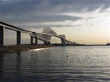 東京ゲートブリッジと夕日 ~ 若洲海浜公園にて ~