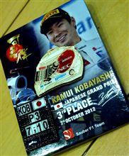 【F1】【グッズ】小林可夢偉2012年日本GP3位記念ピンバッジセット