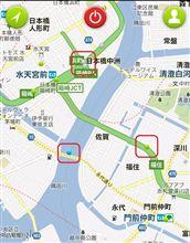 【ハイタッチ!drive】 アップデートv1.3.0配信のお知らせ