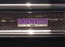 昨日の続き☆R35 GT1000R
