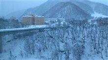定山渓ビューホテル、ぐれいとびゅう?