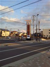 2013.2.23『富士山の日』の過ごし方