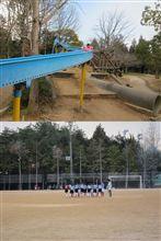試合よりも公園で遊ぶぅ♪