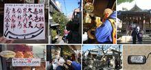 新宿山の手七福神巡りツアー【LRL誌連載企画・2013.2.23】