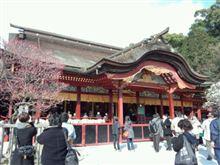 流浪の旅 in 博多