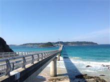 角島~( ´ ▽ ` )