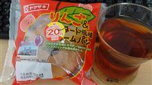 ヤマザキ りんご&カスタード風味クリームパン