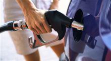 さらにガソリン値上げ?