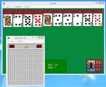 Win8へXP版ゲーム
