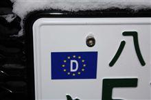 EUROビーグルIDステッカー