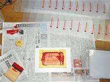 クリアファイルの印刷リベンジ(成功)