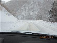 雪道は楽しい!