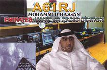 アラブ首長国連邦QSLカード