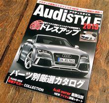 本日発売のアウディスタイル2013に、GARBINO A5SBが掲載!!