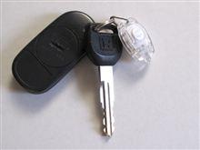 車のキーにつける小さいライト「SK-8G」を買ってみた