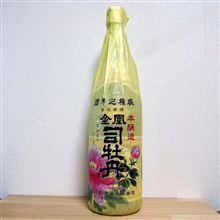 酔っぱらいへの道 その22 司牡丹 高知県 司牡丹酒造