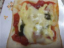 マルゲリータピザ☆トースト