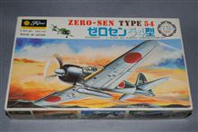 フジミ模型、1/70 A6M8 零式艦上戦闘機「ゼロ戦54型」、