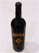 フランシス・コッポラ・ワイン