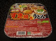 すき焼きが食べたい(*´д`*)