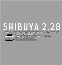 SHIBUYA 2.28