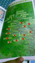 関東道の駅スタンプラリーvol.95