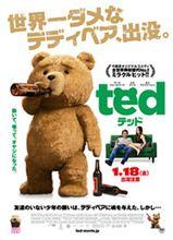 2013.2.27.映画見ました。