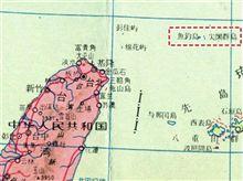 尖閣は「日本領」と示す中国製古地図 官製ナショナリズムと拝金主義の落差