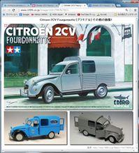 Citroen 2CV Fourgonnette