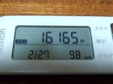 測定(2/27)