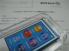 iPod nano 到着